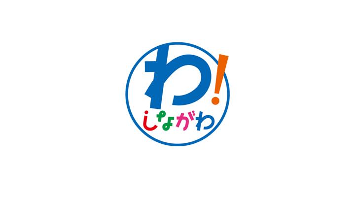 shinagawan